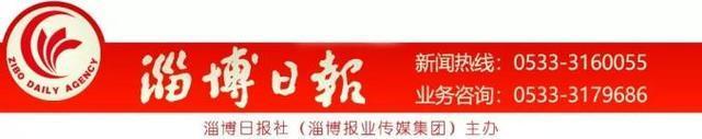 """太河鎮入選省級首批""""綠水青山就是金山銀山""""實踐創新基地"""