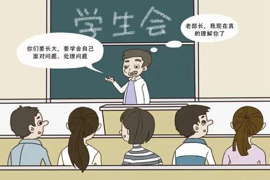 「中国高校社团网」大学生社团网