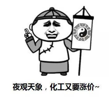 xinshun
