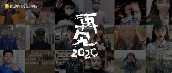 2020年終視頻盤點 這5個視頻真的好好哭