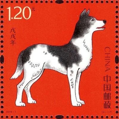 己亥猪年生肖邮票首发 最早生肖邮票为猴票 第5张
