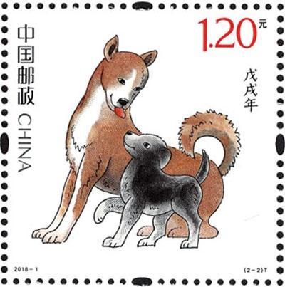 己亥猪年生肖邮票首发 最早生肖邮票为猴票 第6张