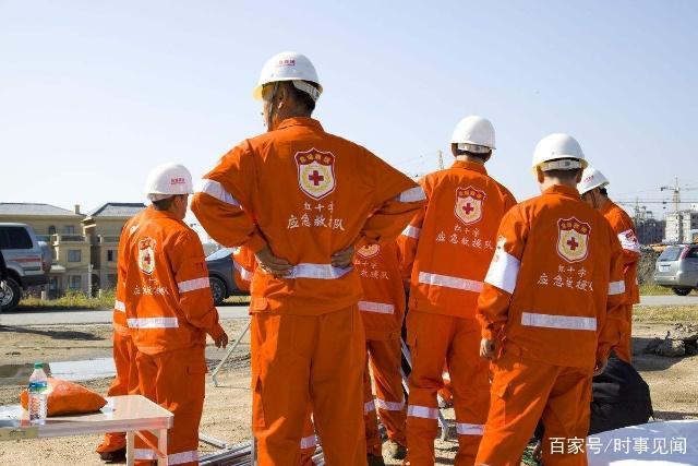 台湾海峡发生地震,震灾来了怎么办?这份自救很关键-華夏娛樂360