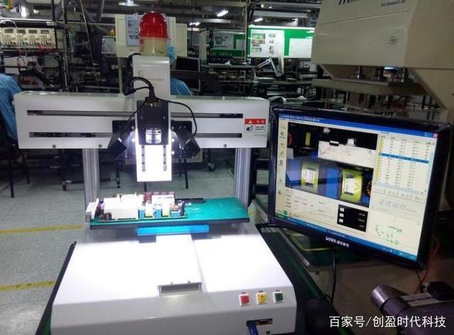 机器视觉检测在金属表面缺陷检测领域的应用