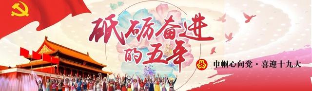 湖南省妇联要拿5600000元干好这件事!姜欣希望永州怎么做?