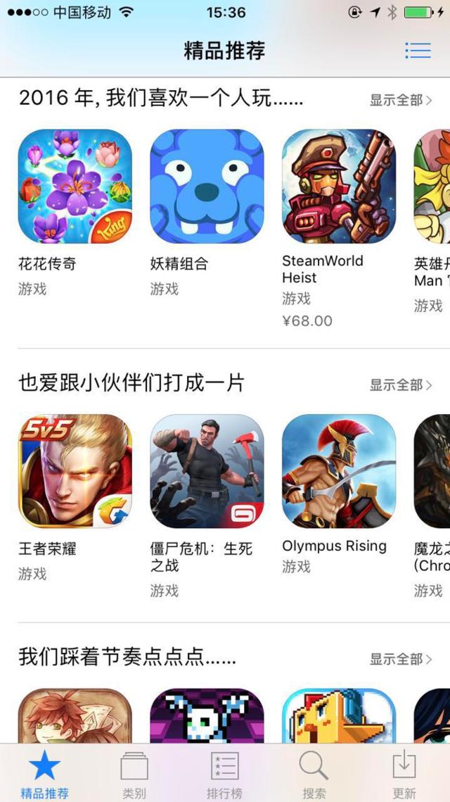 科华棋牌游戏开发 2016苹果手游排行榜 苹果大型手游