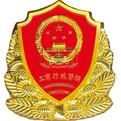 北京工商行政管理局网站