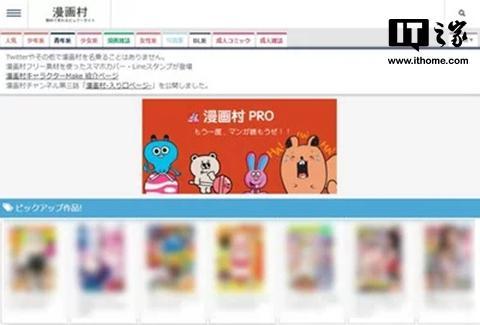 it 网站:运营商NTT宣布封杀三家盗版动漫网站-U9SEO