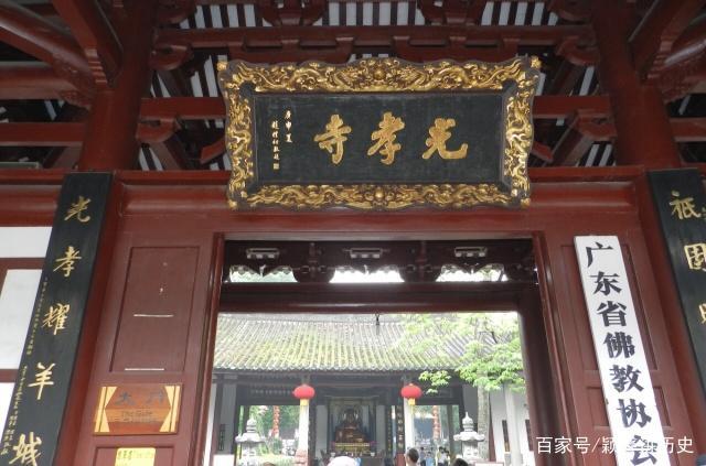 广东广州光孝寺,过完年烧香拜佛求平安最灵的禅宗祖庭