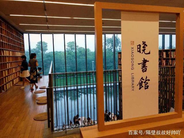 在杭州,这家书店成了网红馆,值得一来