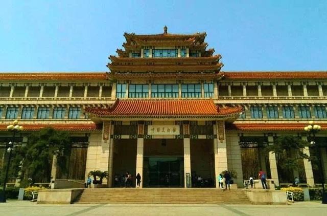 第六届中国书法兰亭奖在北京中国美术馆举行