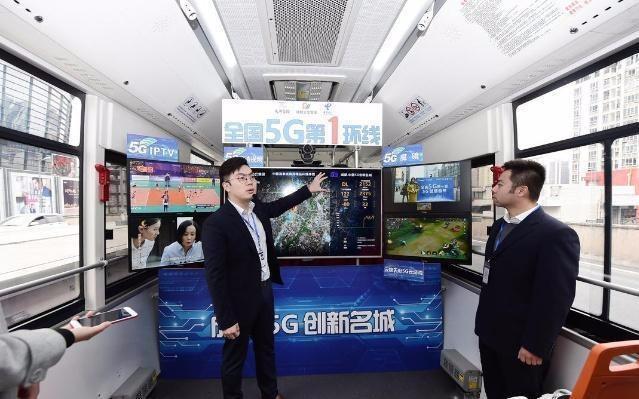 首辆5G公交车亮相成都,谈一个90后亲身经历的四次网络发展!