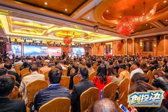 2018第四屆中國創投大會在深成功舉辦