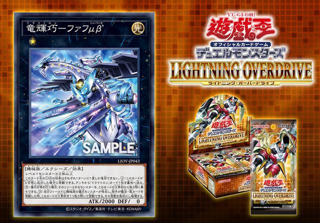 遊戲王卡片:龍輝巧專屬超量卡片誕生,儀式召喚將會更加便利