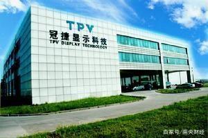 福州工业发展的10大标志性企业(图7)