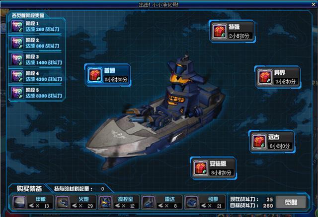 DNF舰船地下城活动:释魂飞升武器,净化号送技能宝珠