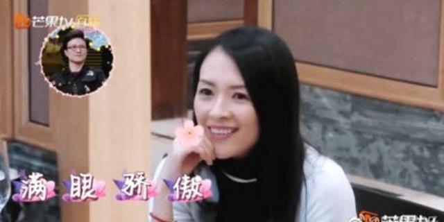 综艺 妻子的浪漫旅行 第二季火锅