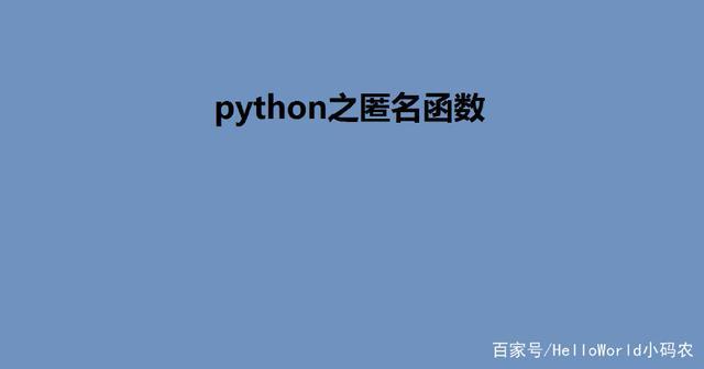 u=1936771111,422488740&fm=173&app=25&f=JPEG?w=640&h=336&s=9A82536C0CA0CD641C0621CB0200E0A9