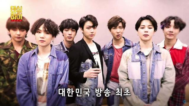 BTS防彈少年團、Wanna One、SHINee將加盟KBS《Dacning High》?