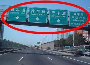 """绿灯亮时不行车,高速上不按照分道速度行驶,在分流线行车,在""""非车位""""地方停车,违章查询网"""