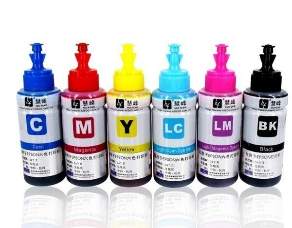 打印机染料墨水和颜料墨水的区别 图文印刷技术 第3张