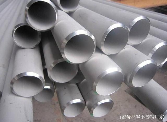 在日程生活中,304不锈钢管可以用来制成哪些不锈钢制品!