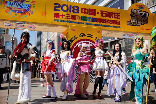 2018石家庄动博会12个国际知名IP参展