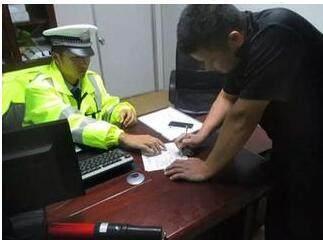 动车驾驶证违章查询,驾驶证违章,驾驶证扣12分,吊销驾驶证,违章查询网