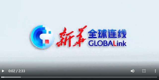 全球連線|中國發展模式與眾不同 非常迷人——專訪巴拿馬民主革命黨官員