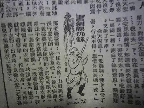 金庸横空出世离不开这两个桂林人:一个伯乐一个对手