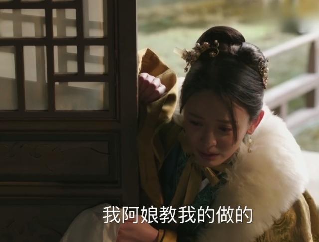 墨兰究竟哪里不如林小娘,最后被梁六郎抛弃!