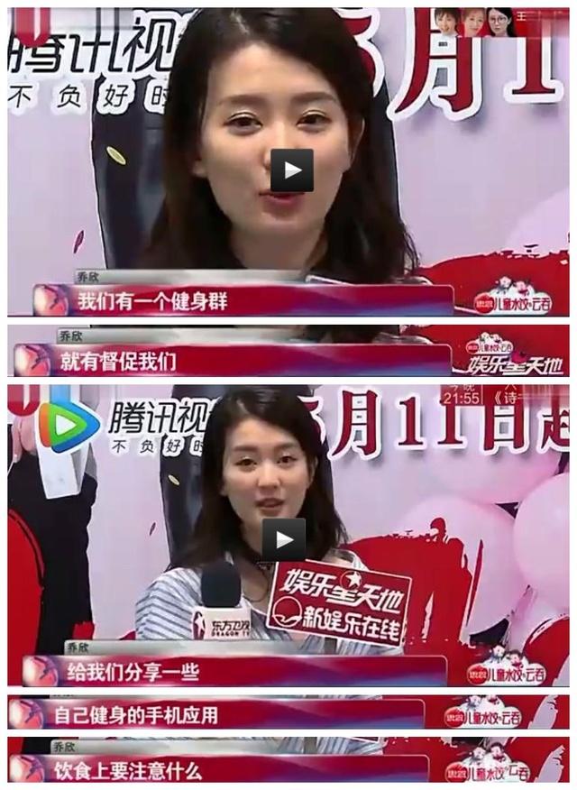 杨紫只吃菜、刘涛练瑜伽、蒋欣甩肉30斤!欢乐颂-轻博客