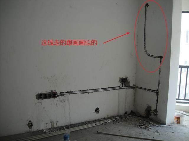 【水电】这水电线路可别学,真丑-第5张图片-赵波设计师_云南昆明室内设计师_黑色四叶草博客
