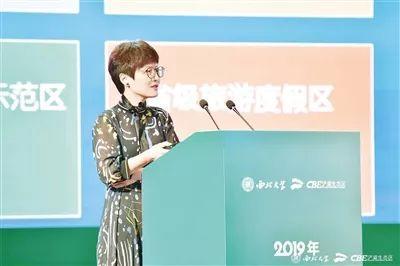 """德孝中华周刊文摘:�哄鄙�态区:美丽西安的""""金色名片"""""""