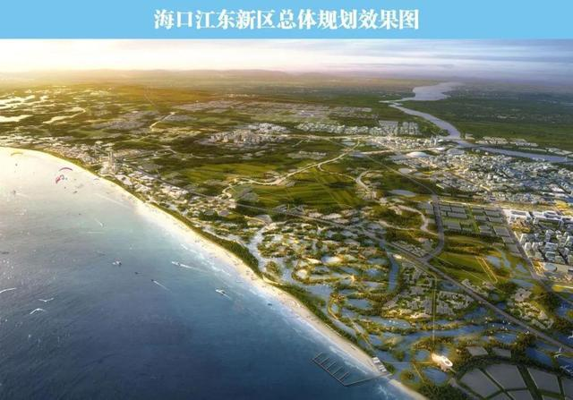 海南首個國際化社區來襲!致敬2020年度項目回顧之仁恒濱江園