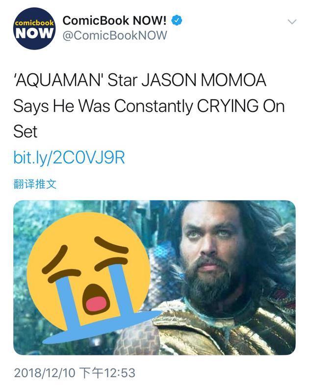 海王经常在片场哭事实的经过竟然是这样子的
