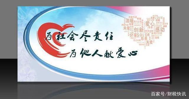 理类储备干部_公益(慈善)基金会设立流程