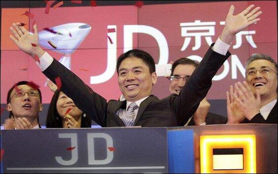 ENI|京东与美丽联合集团宣布组建合资企业