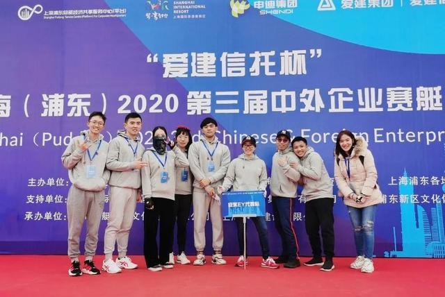 艇進 安永Rowing Team的首次上海中外企業賽艇挑戰賽之旅
