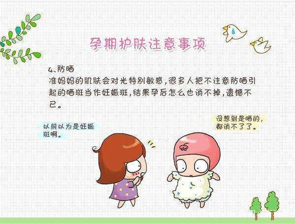 适合中国孕妇护肤品牌排行榜 适合的才是最好
