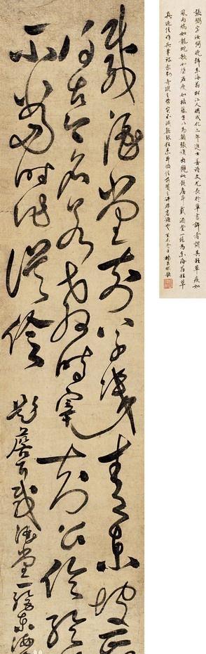 明代書法家張弼:長于詩文,草書甚佳,奔放自由的書風