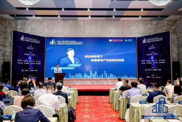 """新華財經 """"雙碳""""目標下房企如何重塑核心競爭力?"""