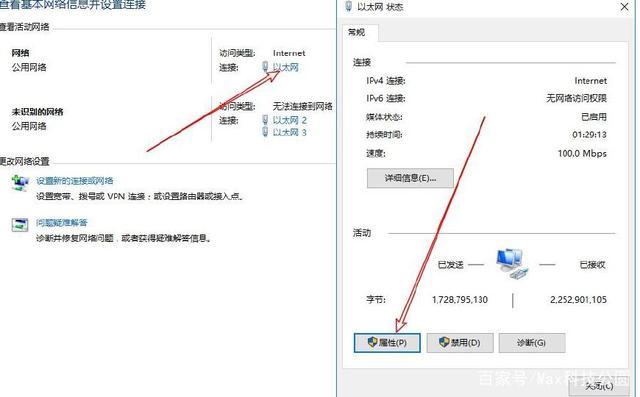 首选dns地址 子网掩码网关dns怎么填