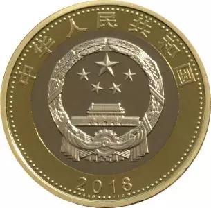 中国高铁普通纪念币9月3日发行 7月19-22日可预约