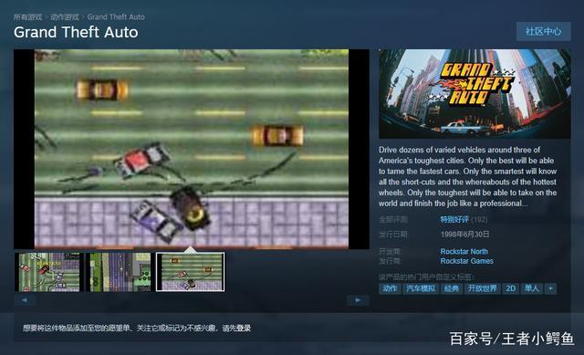 """""""沒漢化,BUG多""""老版GTA究竟是否值得買?玩傢:遊戲不值回憶值"""