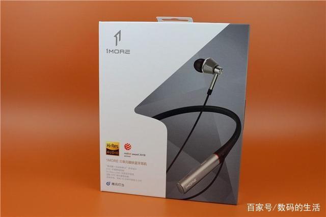 無損音質+LDAC加持,一款稱得上完美的1MORE 三單元圈鐵藍牙耳機