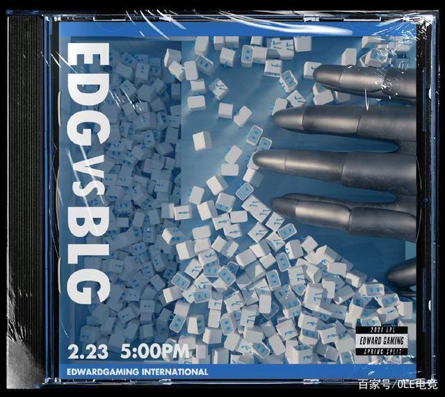 LOL賽事預測「BLG vs EDG」重組大練兵,EDG揮刀能否刀刀見血?