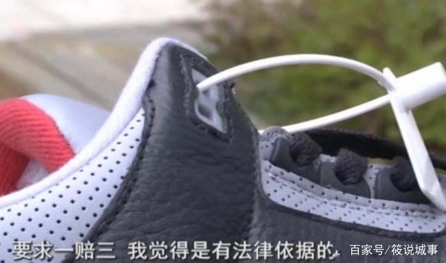 学生存半年生活费淘宝买到AJ假鞋,卖家:赔付