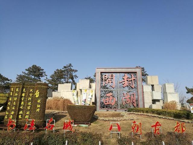 被房价搅扰的汴京古城:狂飙时有楼盘开盘就售空