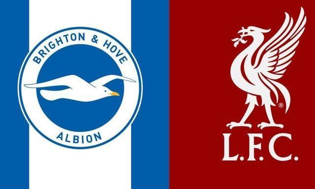 利物浦客场挑战布莱顿 双方出场阵容公布